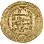1 Dinar - Faramurz – revers