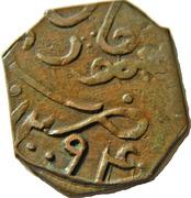 1 Falus - Mir Khudadad Khan Ahmedzai Baloch – revers