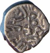 Drachm - Krishnaraja (Kalachuris of Mahismati) – revers