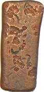 2 Karshapanas - Kalinga Janapada -  avers