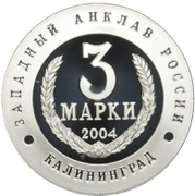 3 Marka (Su-37 Berkut) -  avers