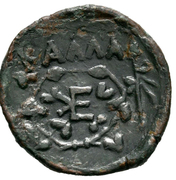 Bronze Æ23 – revers