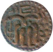 1 Massa - Parâkramabâhu I – avers