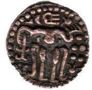 1197 AD Ceylon Queen Lilavati Copper Medieval Massa Coin – avers