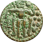 1 massa Lilavati 1197-1212 (Dynastie Kalinga) – avers