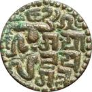 1 massa Lilavati 1197-1212 (Dynastie Kalinga) – revers