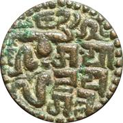 1 massa Lilavati 1197-1212 (Dynastie Kalinga) -  revers