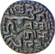 Kahavanu - Dharmasoka – revers