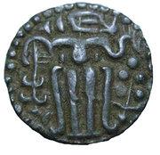 Ceylon  Medeival Massa Coin King King Vijayabahu IV 1271 AD – avers
