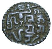 Ceylon  Medeival Massa Coin King King Vijayabahu IV 1271 AD – revers