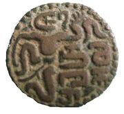 1271 AD Ceylon King Buvanaikabahu Medieval Copper Massa Coin -  revers