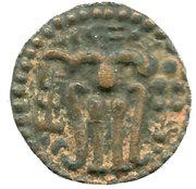 1 Massa - Parākramabāhu III -  avers