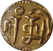 ⅛ Kahavanu Lakshmi, type IIIA (Ball and Annulet) – revers