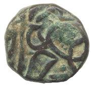 1 Jital - Triloka Chandra Deva I Kangra – avers