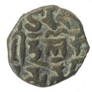 1 Jital - Triloka Chandra Deva I Kangra – revers