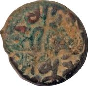 1 Drachm - Megha Chandra Deva (Kangra) – revers