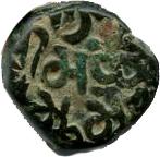 1 Jital - Megha Chandra Deva (Kangra) – revers