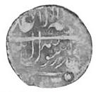 Abbasi - Mahdi Quli Khan Muzatfar (Karabagh Khanate) – avers