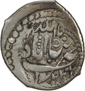 1 Sahibqirani - Mahdi Quli Khan – revers