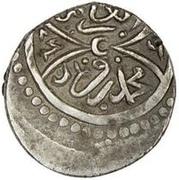 Akçe - Ibrahim – revers