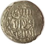 Dirham -Muhammad bin Alaeddin (second reign, 1402-1419) – avers