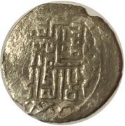 Dirham -Muhammad bin Alaeddin (second reign, 1402-1419) – revers