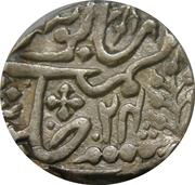 1 Rupee - Muhammad Akbar II [Harbaksh Pal] – revers