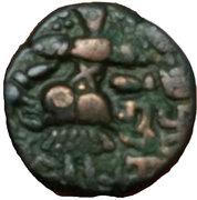 1 AE Stater- Abhimanyu Gupta -Utpala Dynasty - Kashmir(Ancient) - 958AD – revers