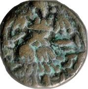 1 stater - Didda Rani ( (979-1003) – revers