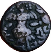 AE Stater - Tribhuvanagupta - Utpala Dynasty- Kashmir(Medvial) – revers