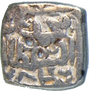 Sansu - Muhammad Shah (Sultan of Kashmir) – avers