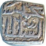 Sasnu - Muhammad Shah (Sultan of Kashmir) – avers