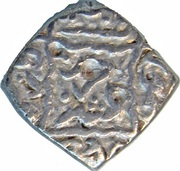 Sasnu - Muhammad Shah (Sultan of Kashmir) – revers