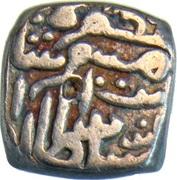 Sasnu - Ibrahim Shah (Sultan of Kashmir) – avers