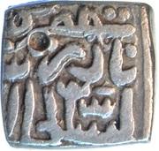 Sasnu - Nadir Shah (Sultan of Kashmir) – avers