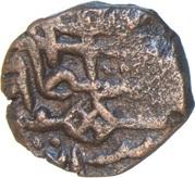 Kaserah - Ibrahim Shah I – avers
