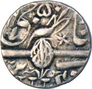 1 Rupee - Ranbir Singh Kashmir – avers