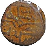 1 Kaserah - Hasan Shah - Kashmir Sultanate – avers