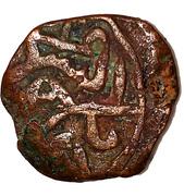 Kaserah - Nazuk (Nadir) Shah – avers