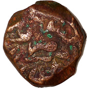 Kaserah - Nazuk (Nadir) Shah – revers