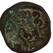 Kaserah de cuivre - Haider Shah -AH 87X – avers