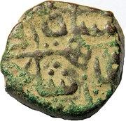Kaserah - Ismail Shah – avers