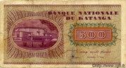 """500 Francs """"Moise Tshombé"""" – revers"""