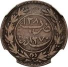 16 Khumsi - Ghalib – avers