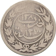 8 Khumsiyyah - Mansūr – avers
