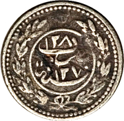 4 Khumsiyyah – avers