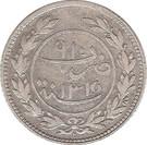 24 Khumsiyyah - Syed Hussein ibn Sahil – avers