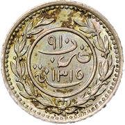 6 Chomsihs - KATHIRI STATE OF SEIYUN & TARIM: Awadh B. 'Umar - 1881-1902 AH1315 – avers