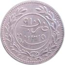 12 Khumsiyyah - Syed Hussein ibn Sahil – avers