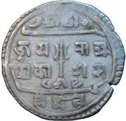 Mohur - Jaya Prakash Malla – avers